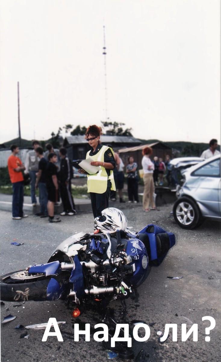 Опасно ли водить мотоцикл?